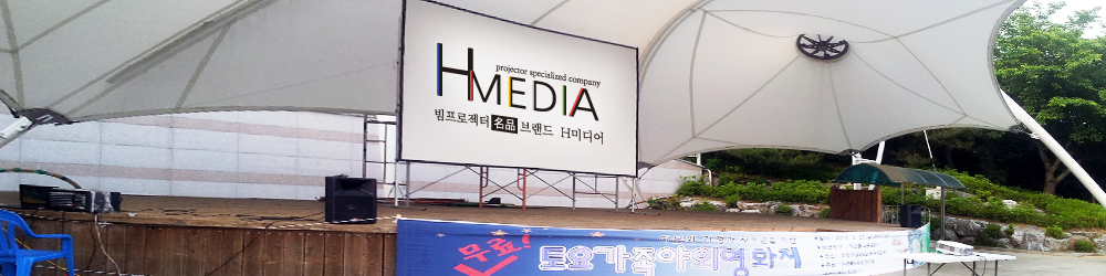 http://www.h-media.co.kr/xe/files/attach/images/138/d9a797f58d40e4233c3cf37db84722dd.png