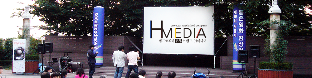 http://www.h-media.co.kr/xe/files/attach/images/184/e5aeebd6152cc95959e3d935d71615fb.png
